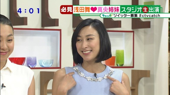 【浅田姉妹アイコラエロ画像】TV見てたら巨乳おっぱいの浅田舞が気になって真央ちゃんの存在消えるwwwwww・27枚目の画像