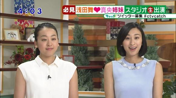 【浅田姉妹アイコラエロ画像】TV見てたら巨乳おっぱいの浅田舞が気になって真央ちゃんの存在消えるwwwwww・28枚目の画像