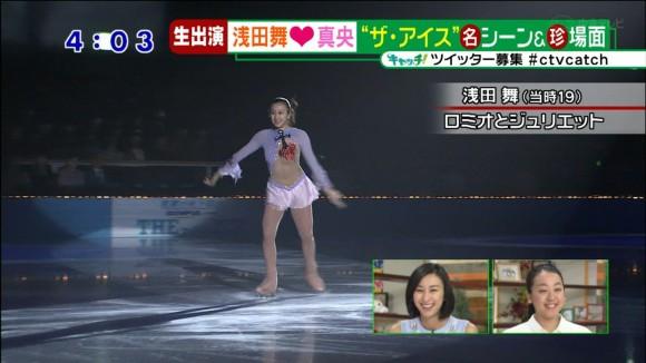 【浅田姉妹アイコラエロ画像】TV見てたら巨乳おっぱいの浅田舞が気になって真央ちゃんの存在消えるwwwwww・29枚目の画像