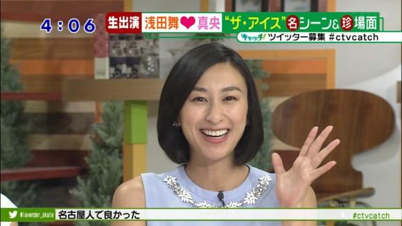【浅田姉妹アイコラエロ画像】TV見てたら巨乳おっぱいの浅田舞が気になって真央ちゃんの存在消えるwwwwww・30枚目の画像