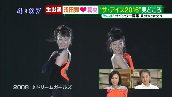 【浅田姉妹アイコラエロ画像】TV見てたら巨乳おっぱいの浅田舞が気になって真央ちゃんの存在消えるwwwwww・31枚目の画像