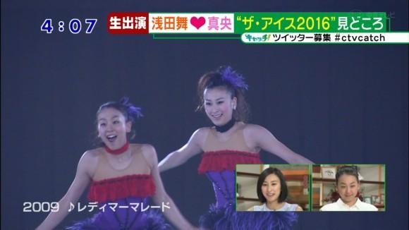 【浅田姉妹アイコラエロ画像】TV見てたら巨乳おっぱいの浅田舞が気になって真央ちゃんの存在消えるwwwwww・40枚目の画像