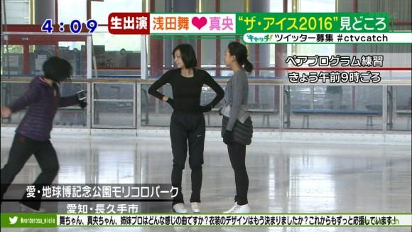 【浅田姉妹アイコラエロ画像】TV見てたら巨乳おっぱいの浅田舞が気になって真央ちゃんの存在消えるwwwwww・42枚目の画像