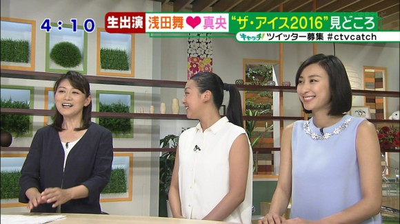 【浅田姉妹アイコラエロ画像】TV見てたら巨乳おっぱいの浅田舞が気になって真央ちゃんの存在消えるwwwwww・44枚目の画像