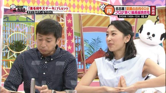 【浅田姉妹アイコラエロ画像】TV見てたら巨乳おっぱいの浅田舞が気になって真央ちゃんの存在消えるwwwwww・52枚目の画像