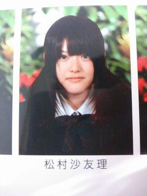 乃木坂46松村沙友理の写真集水着姿のエロ画像100枚・106枚目の画像