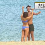 【ニュース】スケベな尻のビキニ美女が海辺で男とイチャつく