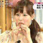 皆藤愛子の擬似フェラにパンチラ…これ視聴率上げるためにやってるだろ?wwwww(TVエロキャプ画像あり)