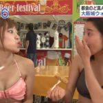 水着ポロリ不可避w大阪城のウォーターパークで素人水着美女がくっそエロい姿を披露して紹介してくれてるw(エロキャプ画像あり)