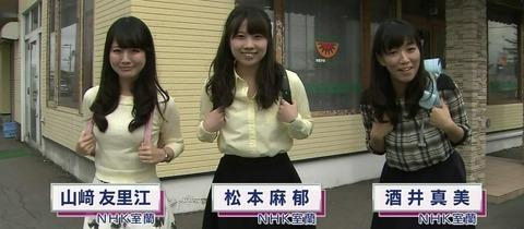 デートクラブで愛人探ししてSEXしまくってた山崎友里江・現役女性アナウンサーがコチラwwwww(TVキャプ画像あり)・2枚目の画像