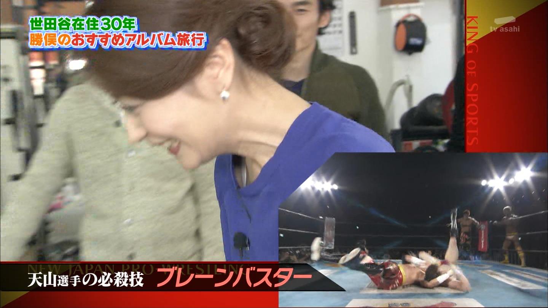 【ブラ紐限定 放送事故】女子アナ・芸能人・素人も…TVで不意に見えるブラ紐がぐうしこwwwww(エロキャプ画像あり)・3枚目の画像