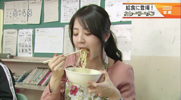 デートクラブで愛人探ししてSEXしまくってた山崎友里江・現役女性アナウンサーがコチラwwwww(TVキャプ画像あり)・4枚目の画像