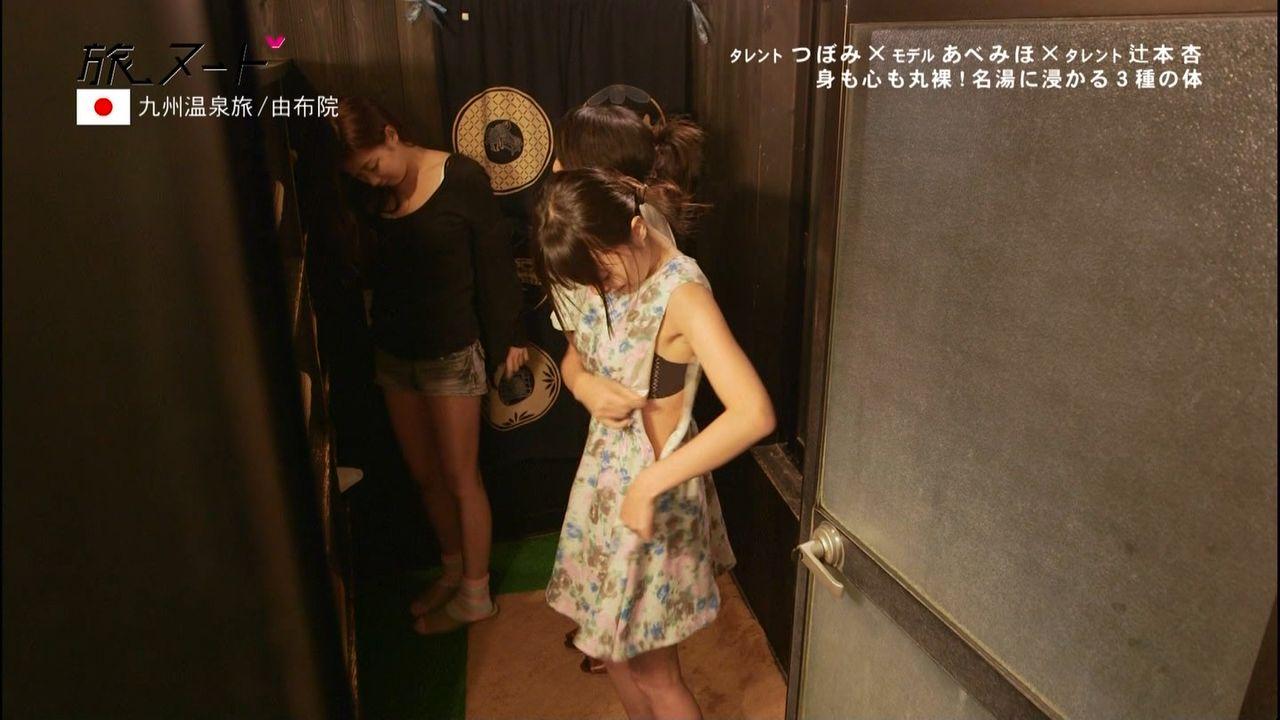 【ブラ紐限定 放送事故】女子アナ・芸能人・素人も…TVで不意に見えるブラ紐がぐうしこwwwww(エロキャプ画像あり)・4枚目の画像