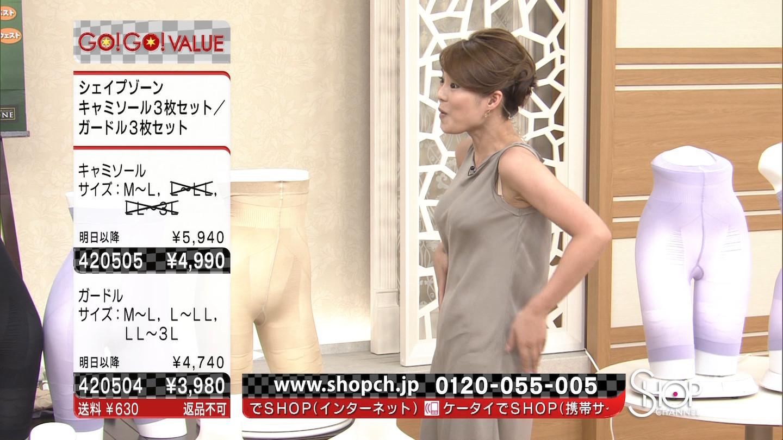 【ブラ紐限定 放送事故】女子アナ・芸能人・素人も…TVで不意に見えるブラ紐がぐうしこwwwww(エロキャプ画像あり)・7枚目の画像
