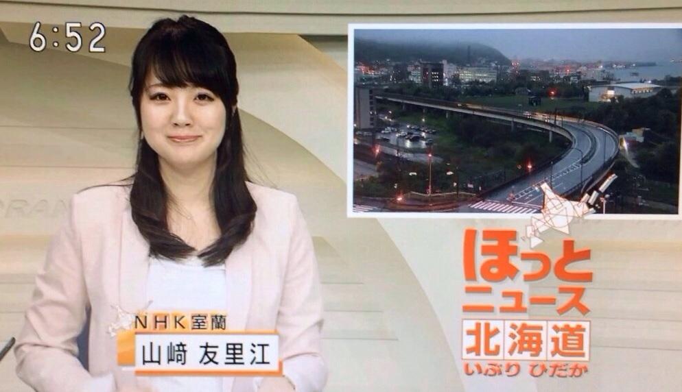 デートクラブで愛人探ししてSEXしまくってた山崎友里江・現役女性アナウンサーがコチラwwwww(TVキャプ画像あり)・13枚目の画像