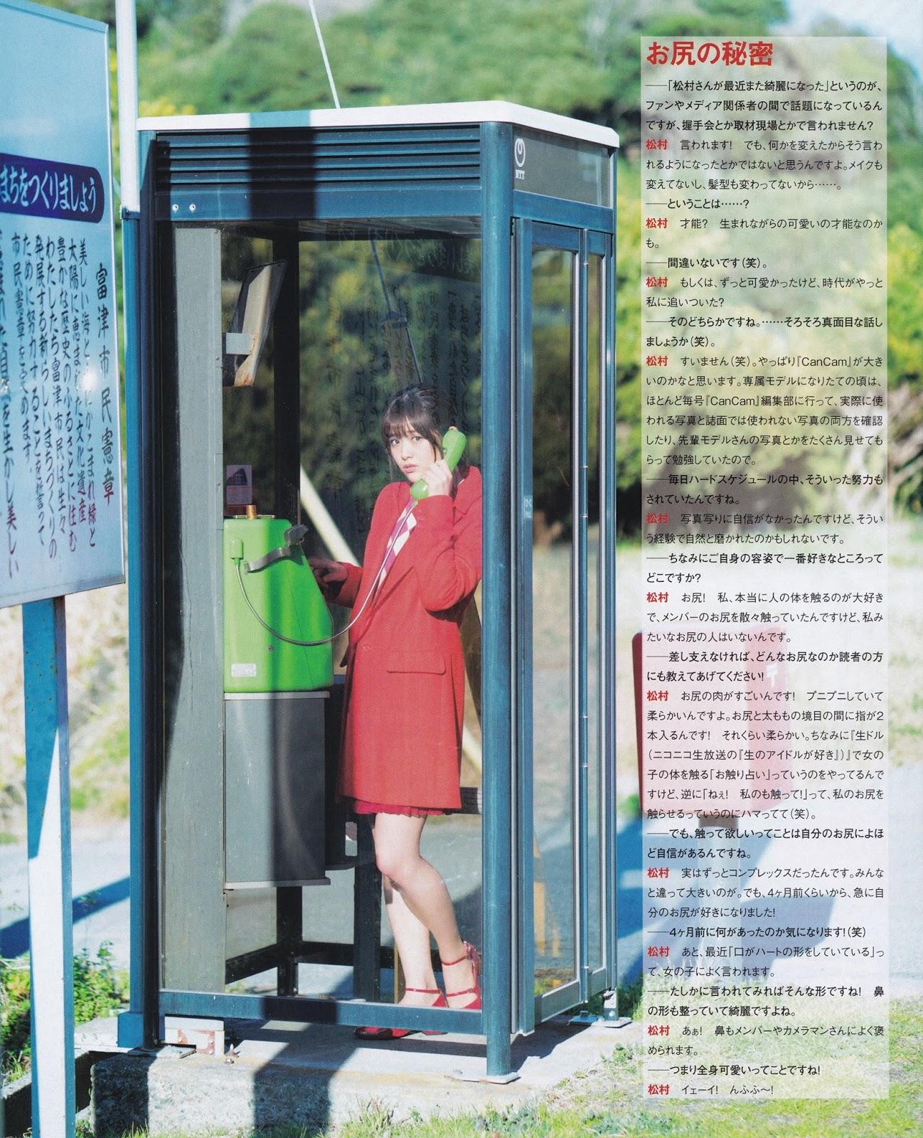 乃木坂46松村沙友理の写真集水着姿のエロ画像100枚・22枚目の画像