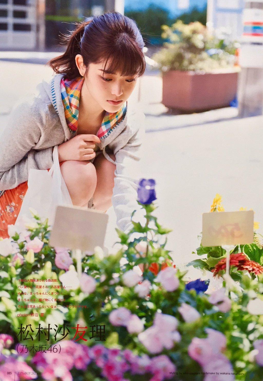 乃木坂46松村沙友理の写真集水着姿のエロ画像100枚・37枚目の画像