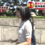 【画像】竹内由恵アナ(30)シースルーおっぱいwww乳首がツンと上向きwww