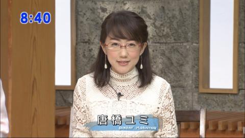 唐橋ユミアナ(41)「大胆過ぎかしら?」⇒2ch「透け透けwwww」「BBAのえろ下着wwww」(※写真あり)