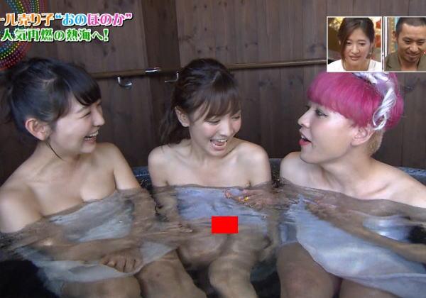 【エロ画像】サンジャポの入浴シーンでほのかちゃんの陰毛がバッチリ映ってた☆