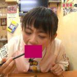 AKBの濵咲友菜!14歳JCアイドルがイラマチオ妄想食レポwwwwwwww(TVエロキャプ画像あり)