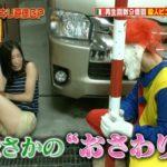 松井珠理奈がTVでレイプされたかのような仕草・表情に生足ショーパンを見せてくれがぞwwwww(エロキャプ画像あり)