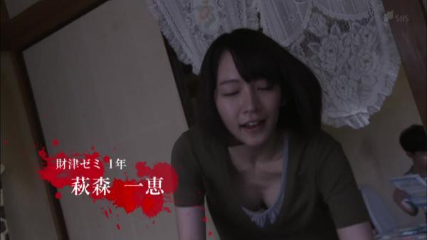 吉岡里帆のドラマ乳首見えハプニング等抜けるエロ画像200枚・3枚目の画像