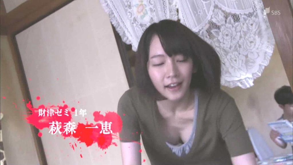 吉岡里帆のドラマ乳首見えハプニング等抜けるエロ画像200枚・4枚目の画像