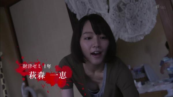 吉岡里帆のドラマ乳首見えハプニング等抜けるエロ画像200枚・5枚目の画像
