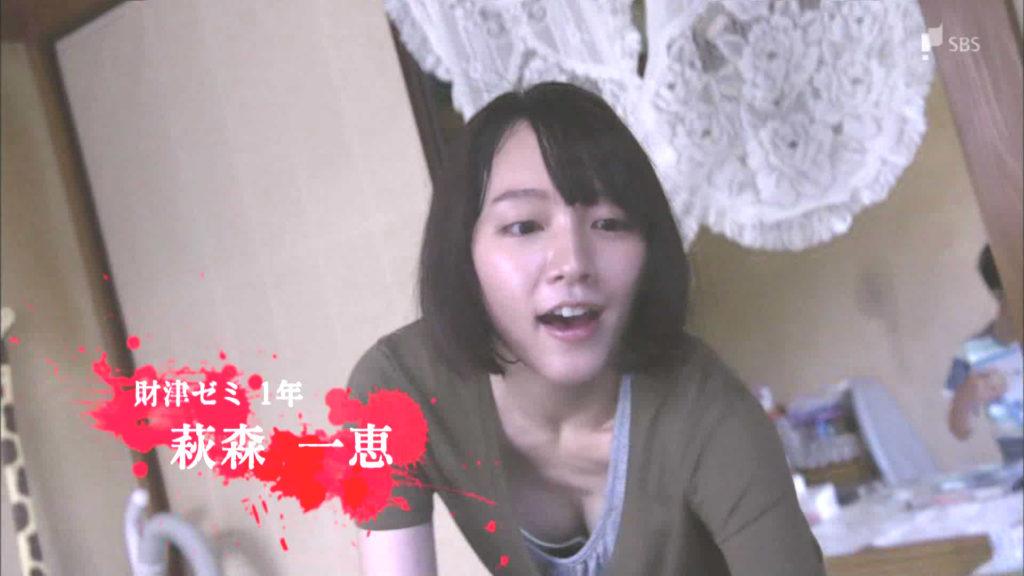 吉岡里帆のドラマ乳首見えハプニング等抜けるエロ画像200枚・6枚目の画像