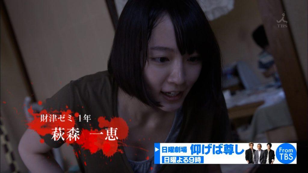吉岡里帆のドラマ乳首見えハプニング等抜けるエロ画像200枚・7枚目の画像