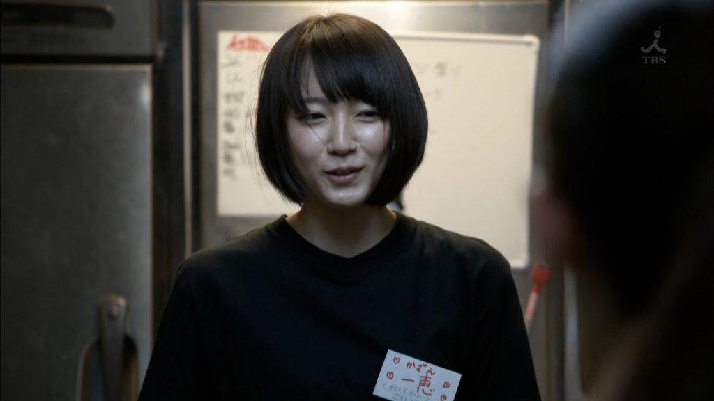 吉岡里帆のドラマ乳首見えハプニング等抜けるエロ画像200枚・13枚目の画像