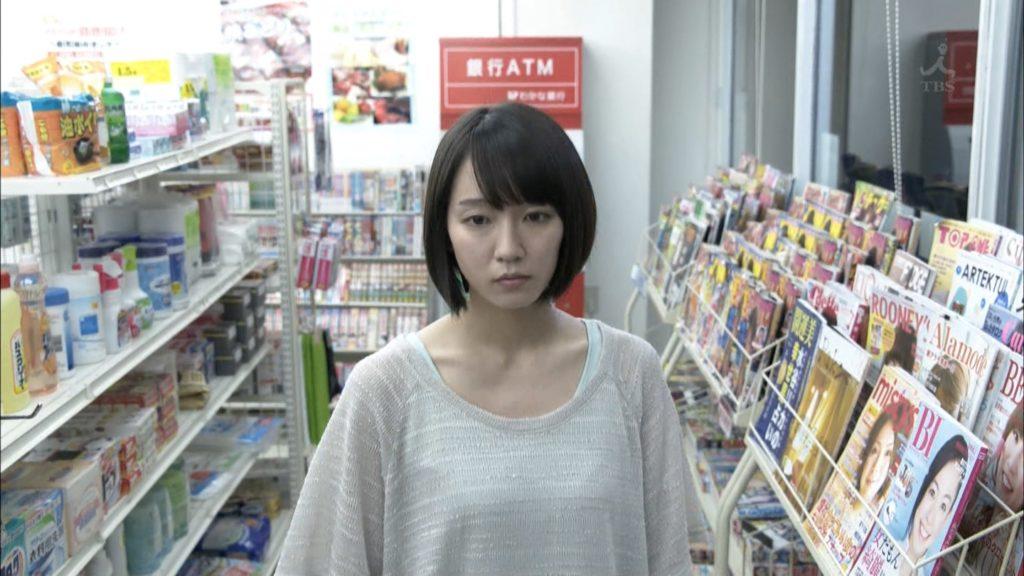 吉岡里帆のドラマ乳首見えハプニング等抜けるエロ画像200枚・33枚目の画像
