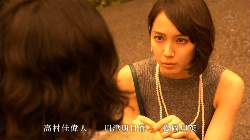 吉岡里帆のドラマ乳首見えハプニング等抜けるエロ画像200枚・57枚目の画像