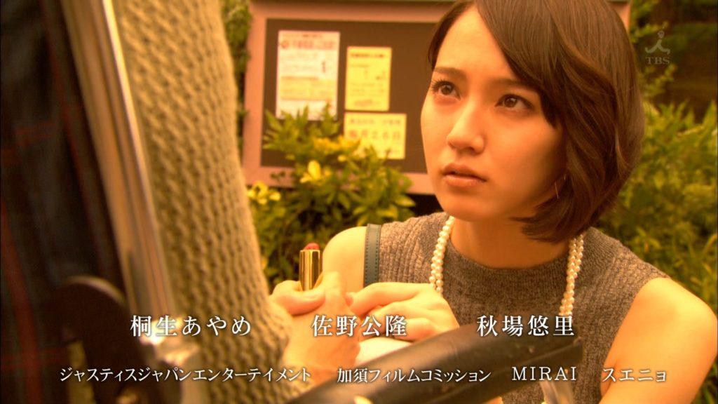 吉岡里帆のドラマ乳首見えハプニング等抜けるエロ画像200枚・63枚目の画像