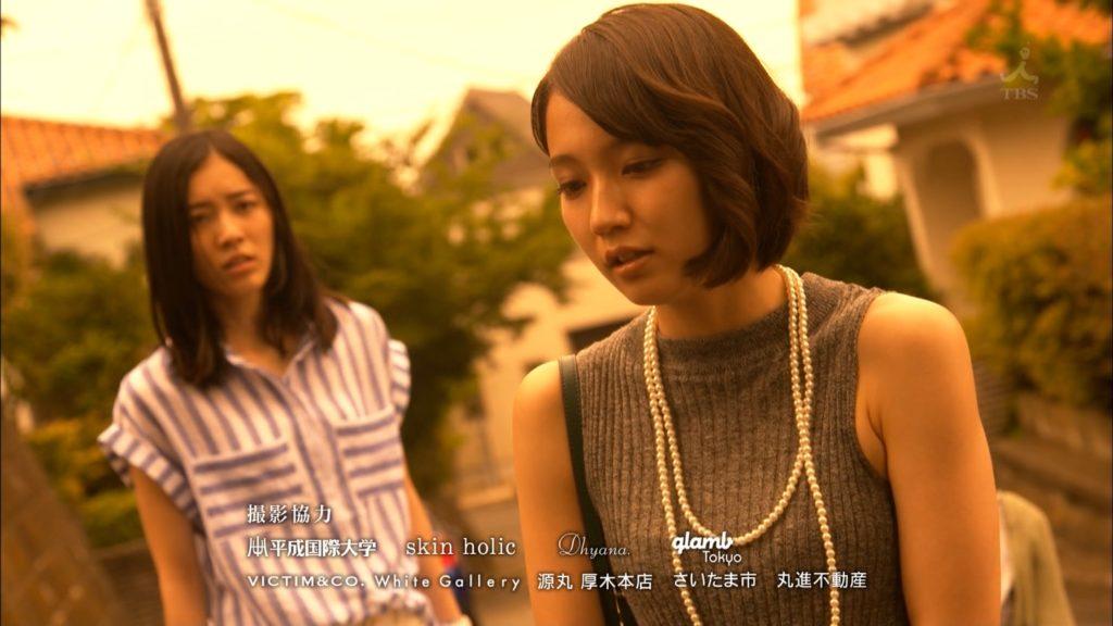 吉岡里帆のドラマ乳首見えハプニング等抜けるエロ画像200枚・64枚目の画像