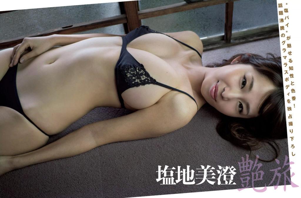 塩地美澄アナ(35)のヌード寸前!大胆グラビアエロ画像120枚・67枚目の画像