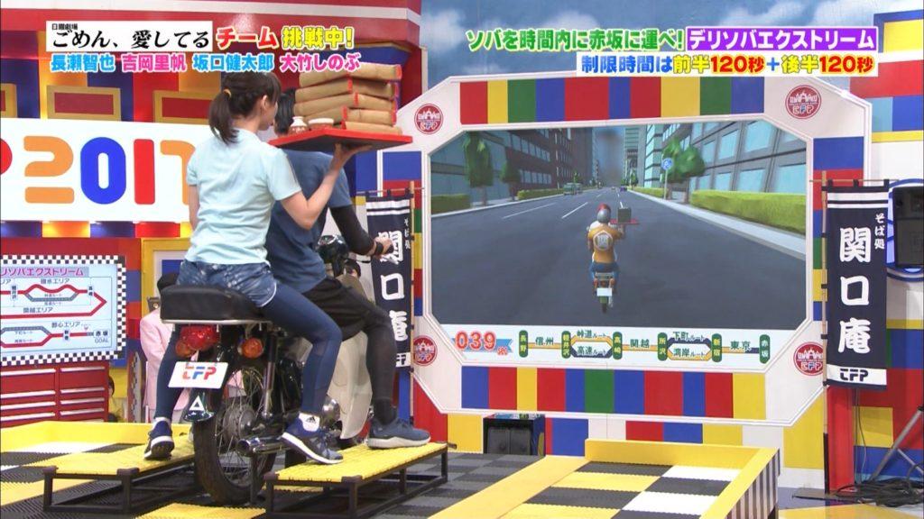 吉岡里帆のドラマ乳首見えハプニング等抜けるエロ画像200枚・77枚目の画像