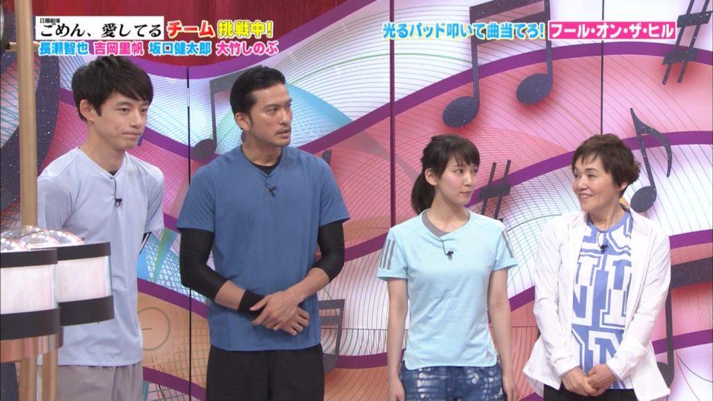 吉岡里帆のドラマ乳首見えハプニング等抜けるエロ画像200枚・83枚目の画像