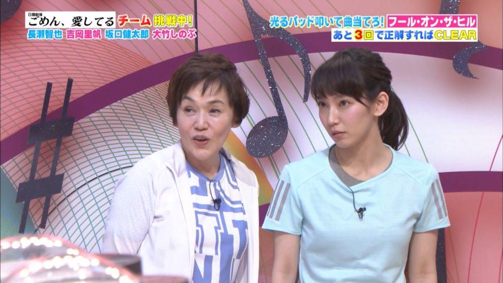 吉岡里帆のドラマ乳首見えハプニング等抜けるエロ画像200枚・86枚目の画像
