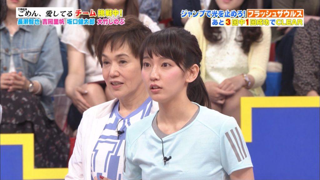 吉岡里帆のドラマ乳首見えハプニング等抜けるエロ画像200枚・89枚目の画像