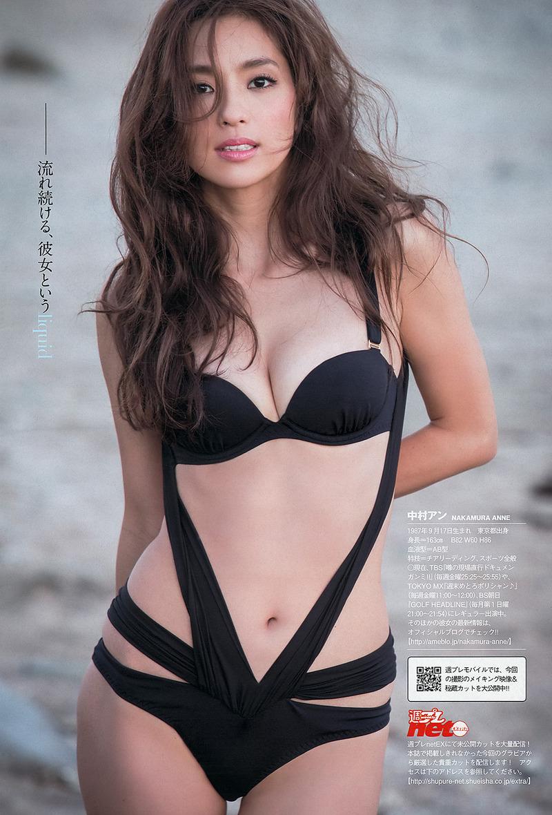 中村アン(28)簡単にヤレそうな気がする雰囲気がたまんなくえろい☆プリ尻もぐうしこwwww(えろ写真)