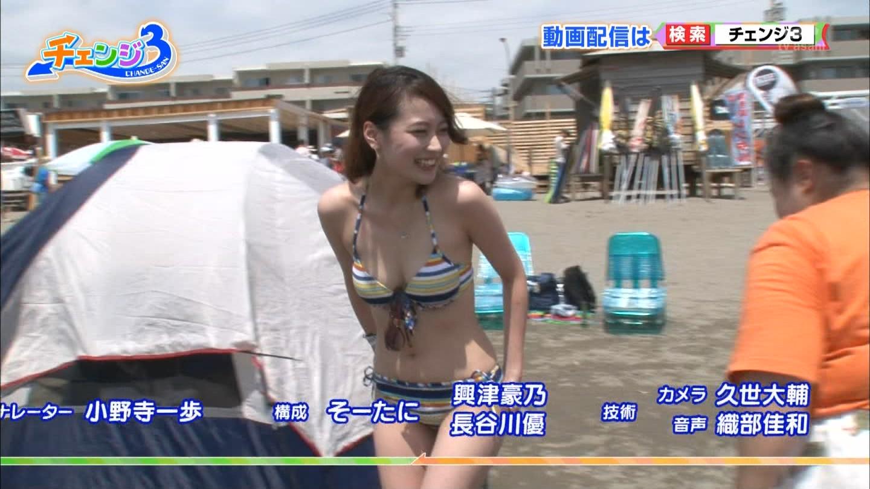 ぐうかわビッチシロウト小娘がビーチでスリーサイズ測らせてくれる神企画wwwwwwテレ朝「チェンジ3」とかいう番組のキャプ写真wwwwww
