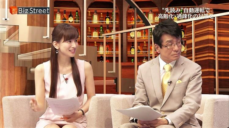 もうアラサー☆皆藤愛子アナが色気ムンムン色っぽい衣装でパンツ丸見えしててぐうしこwwwwwwwwww(えろキャプ写真あり)