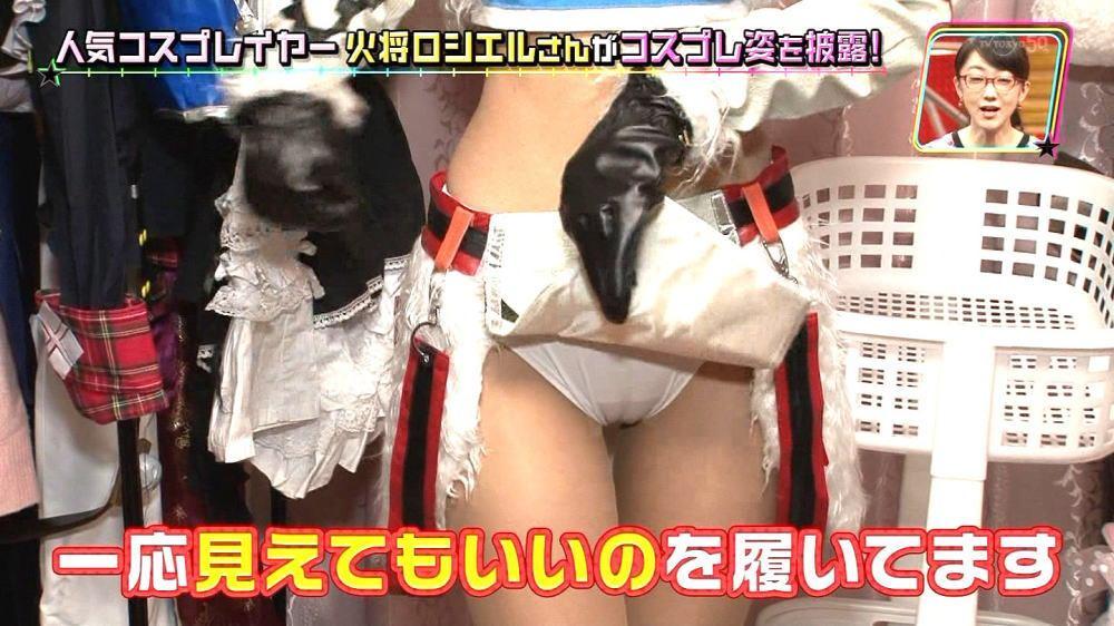 【エロ画像】マンスジ放送事故してるアイドル・シロウトのえろキャプ画像30枚
