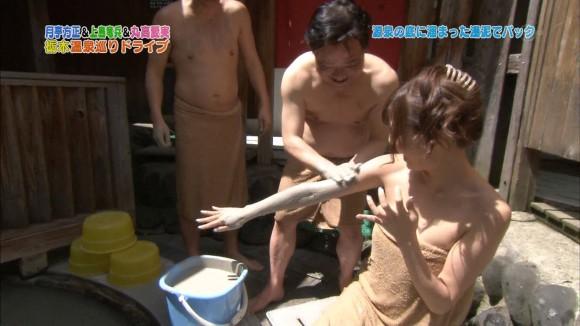 丸高愛実がせくはらされまくりの入浴混浴番組のキャプがぐうしこ☆胸チラもクッソえろいわwwwwww(TVえろキャプ写真あり)