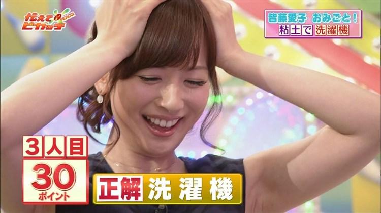 ぐうかわ皆藤愛子アナの胸チラに清楚な脇チラがヌけるえろキャプ写真wwwwwwwwwwwwwwwwww