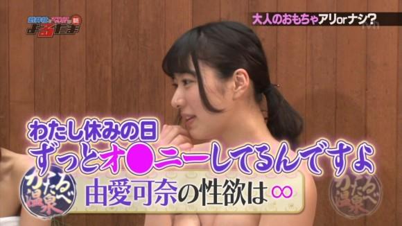 学生から肉便器落書きプレイしていたav女優・由愛可奈さんが未だに連日おなにーしていると暴露☆ドS過ぎるンゴwwwwwwwwww