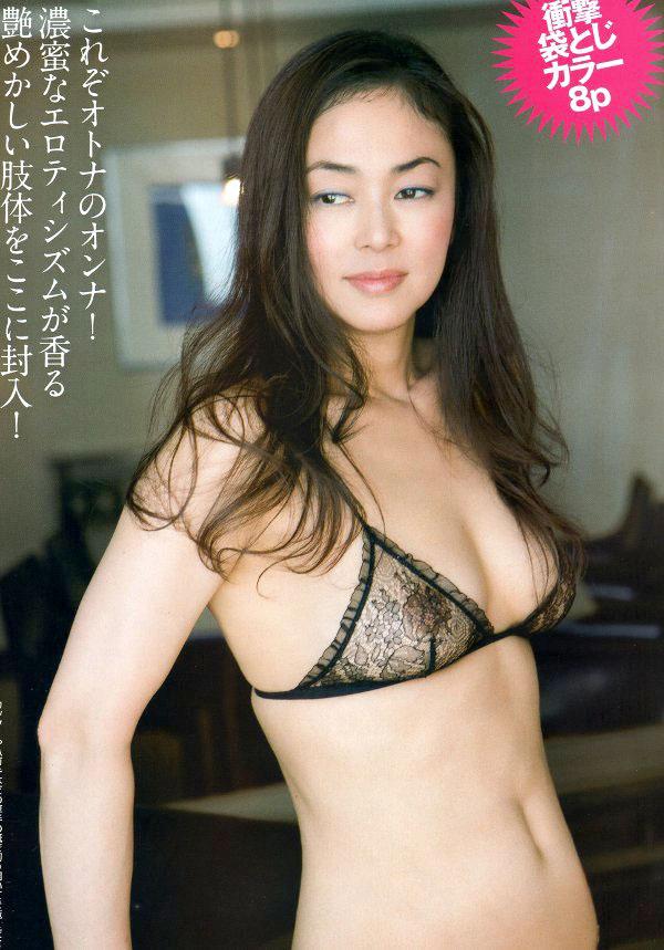 中島知子ヌードエロ画像←これ正直誰に需要あったんだろうか?wwwwwww・14枚目の画像