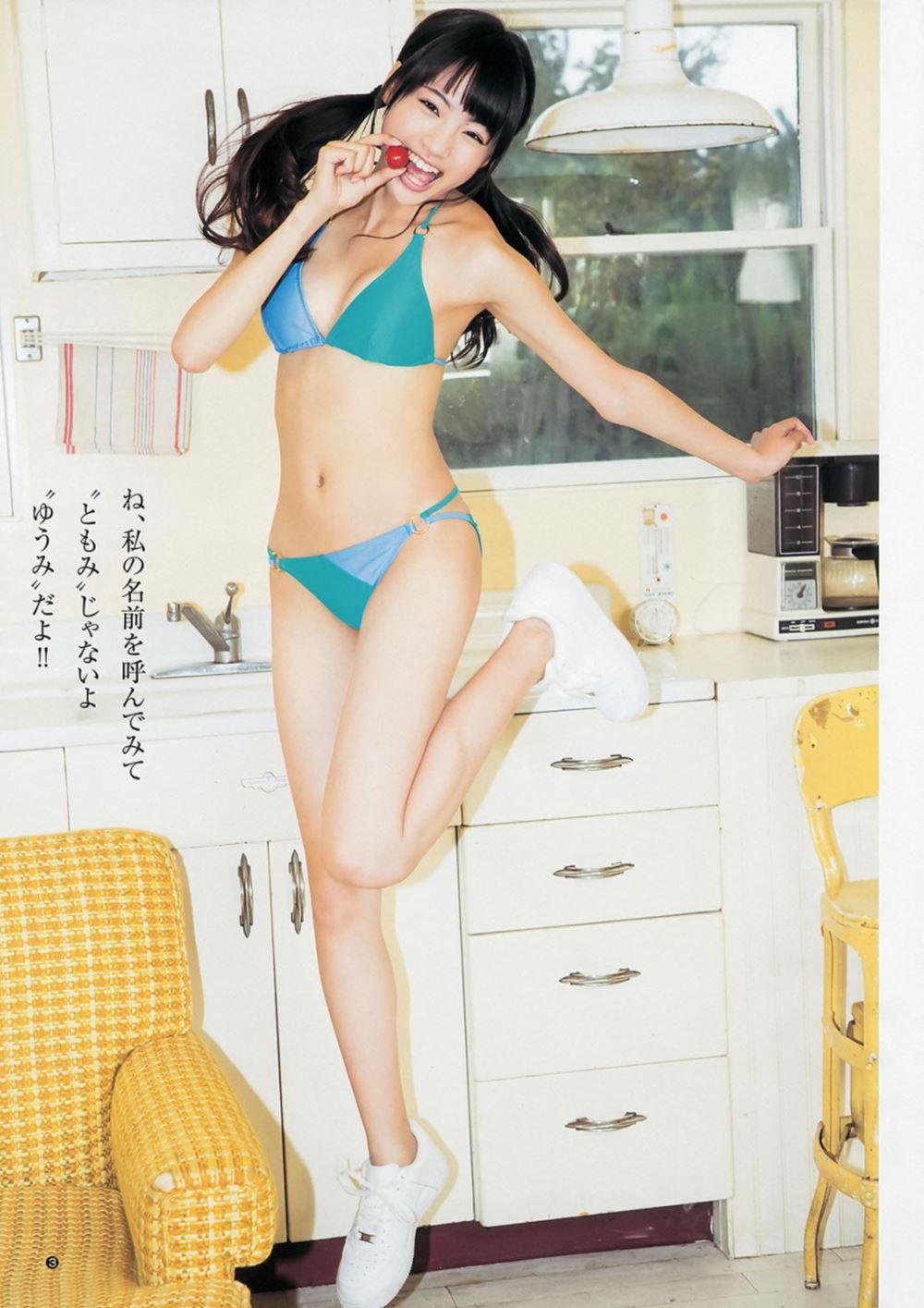 夢アド・志田友美(20)の最新水着グラビアが抜けるエロ画像82枚・36枚目の画像
